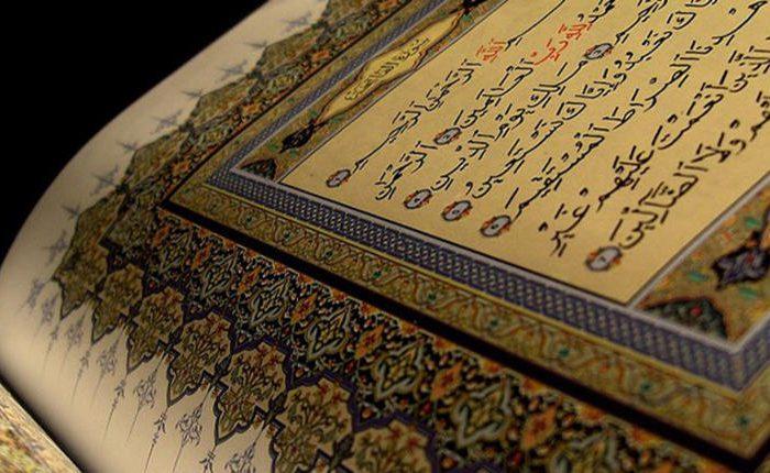 Mushaf al-Quran  - quran 01 700x430 - al-Quran dan Kehidupan Masa Kini