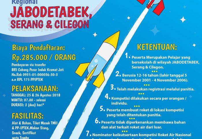 Poster Kompetisi Roket Air Regional Jabodetabek, Serang, dan Cilegon