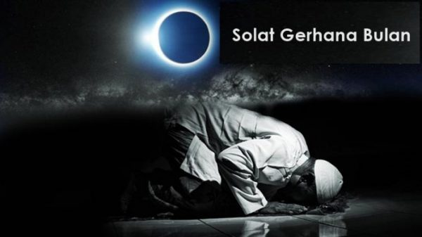Ilustrasi Salat Gerhana Bulan  - salat gerhana bulan 600x337 - Pelaksanaan Sholat Gerhana Bulan di Pondok Pesantren Daar el-Qolam